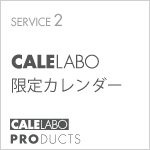 CALELABO PRODUCTS