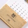 オリジナル卓上カレンダー制作事例:早稲田大学演劇博物館カレンダー